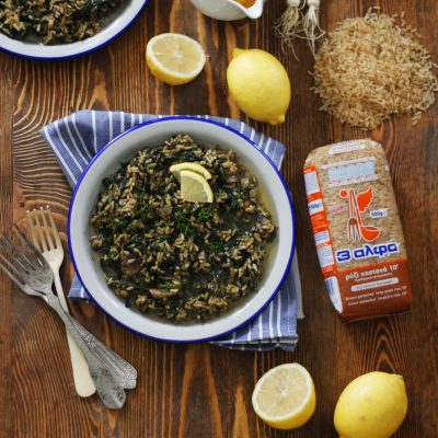 Spinachrice with brown rice 10′