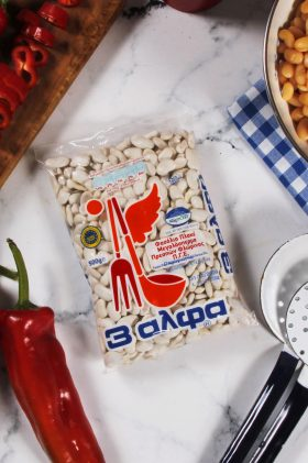 Large size Flat Beans from Prespes, Florina