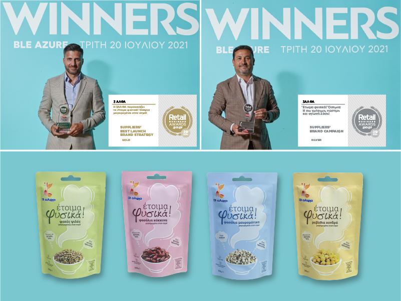 1 Gold & 1 Silver βραβείο για το λανσάρισμα των έτοιμα φυσικά! στα Retail Business Awards 2021!